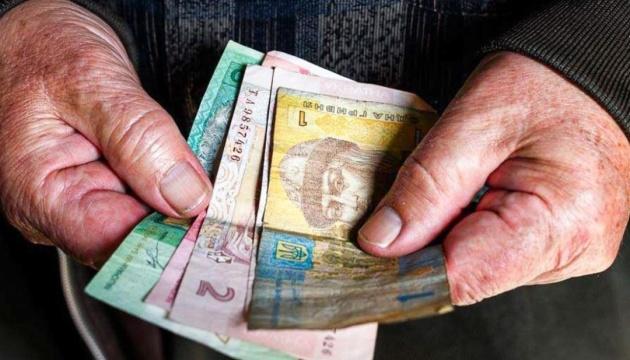 Часть украинцев не смогут получать пенсию