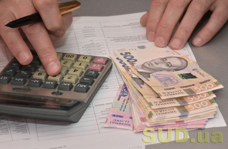 Субсидию в Украине можно будет оформить онлайн