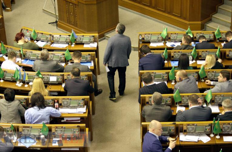 «Слуги» определились с кандидатурами трех министров
