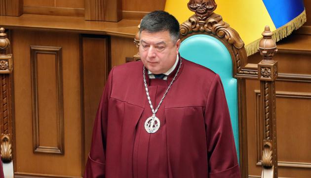 ГБР завершило досудебное расследование по делу бывшего председателя КС Тупицкого