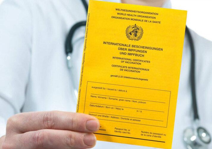 Когда будут признаны украинские сертификаты вакцинации, сообщил представитель ЕС