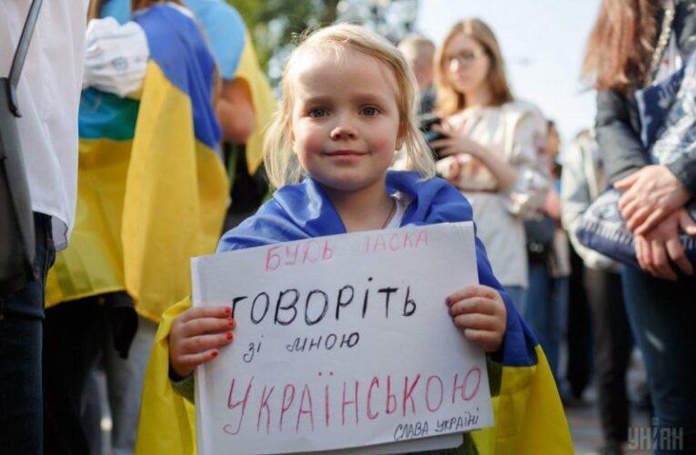 Украинцы ополчились на нарушителей закона о госязыке