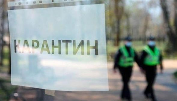 """Украина выходит из """"красной зоны"""" карантина"""