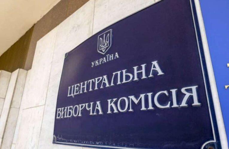 Член Центризбиркома попал в реестр коррупционеров