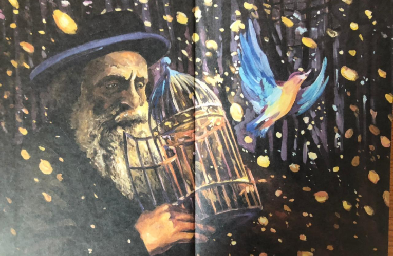 Презентація унікального двомовного (українська і іврит) видання – збірки мудрих висловів рабі Нахмана із Брацлава