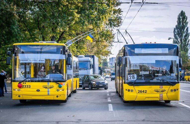 Стало известно, на сколько подорожает проезд в Киеве