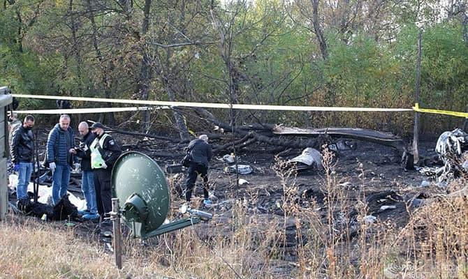 ГБР обнародовала официальные причины авиакатастрофы под Чугуевом в результате которой погибли 26 военнослужащих