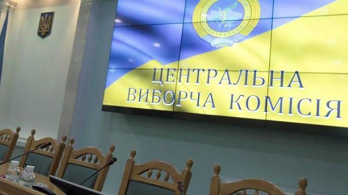 ЦИК просит у Кабмина еще 76 млн гривен