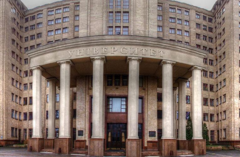 Восемь украинских вузов попали в ТОП-1200 университетов мира
