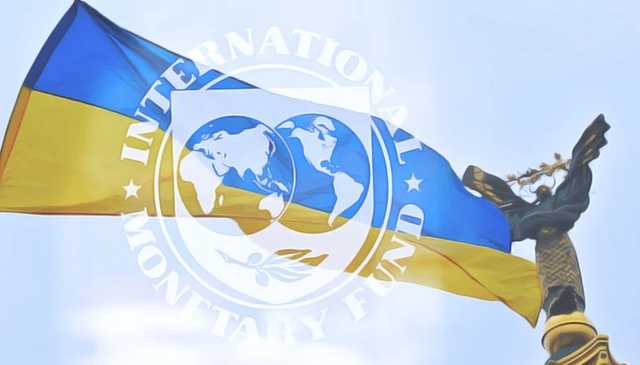МВФ увидел прогресс в украинском вопросе