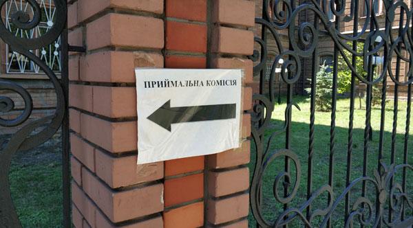 В Министерстве образования назвали сроки подачи документов в вузы страны