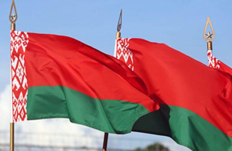 Беларусь покидает «Восточное партнерство»