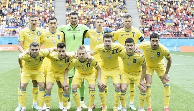 Букмекеры озвучили прогноз на матч Швеция – Украина