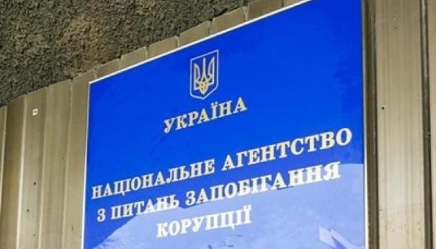НАПК подало в суд на четырех депутатов ВР