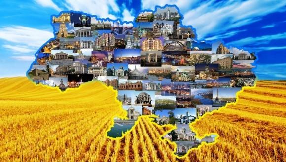 Конгресс региональных властей создан в Украине