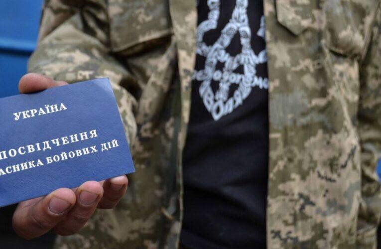 В Украине ужесточат правила для получения статуса участника боевых действий