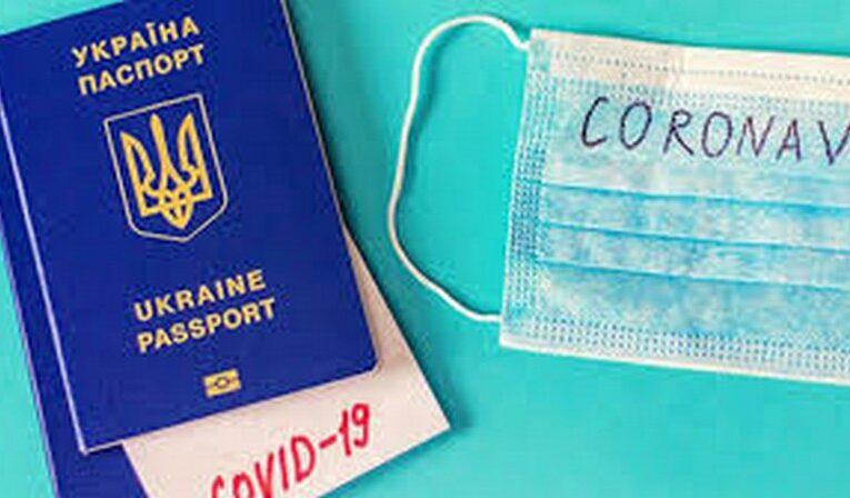 Как и где украинцам получить сертификат о вакцинации, объяснили в Минздраве