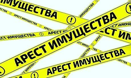 У украинцев, имеющих долги за коммуналку, могут отобрать жилье