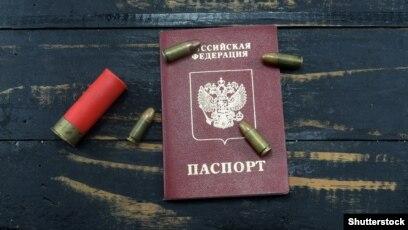 Денисова объяснила, почему жители ОРДЛО соглашаются на российский паспорт