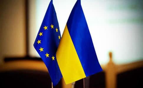 Названа дата проведения саммита Украина-ЕС