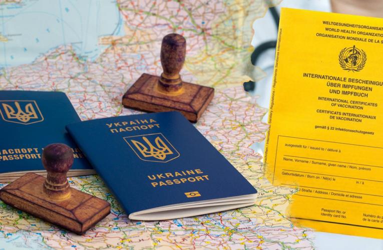 Ряд стран готовы признать украинский паспорт вакцинации