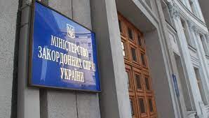 Киев заявил о неизменности своей позиции о поставках воды в оккупированный Крым