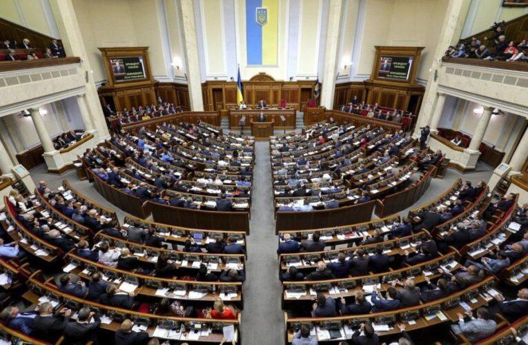 Кравчук заявила о внеочередном заседании Рады
