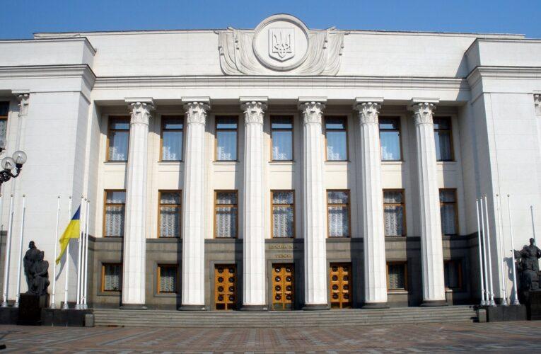 В украинский парламент проходят 4 партии, отсутствие достижений в борьбе с коррупцией в наибольшей мере негативно повлияло на репутацию власти, — западные социологи