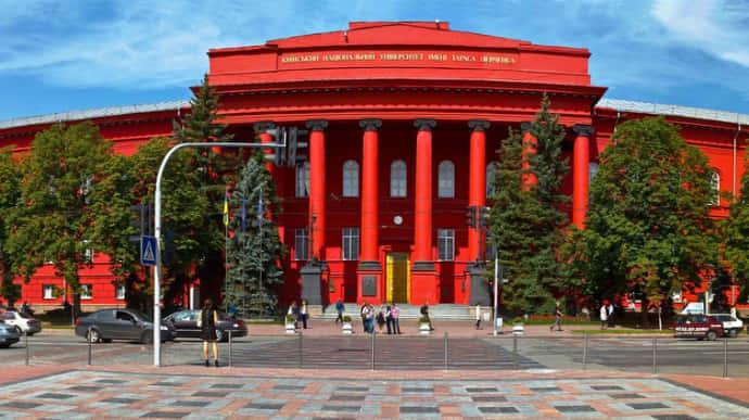 Названы лучшие университеты Украины 2021 года