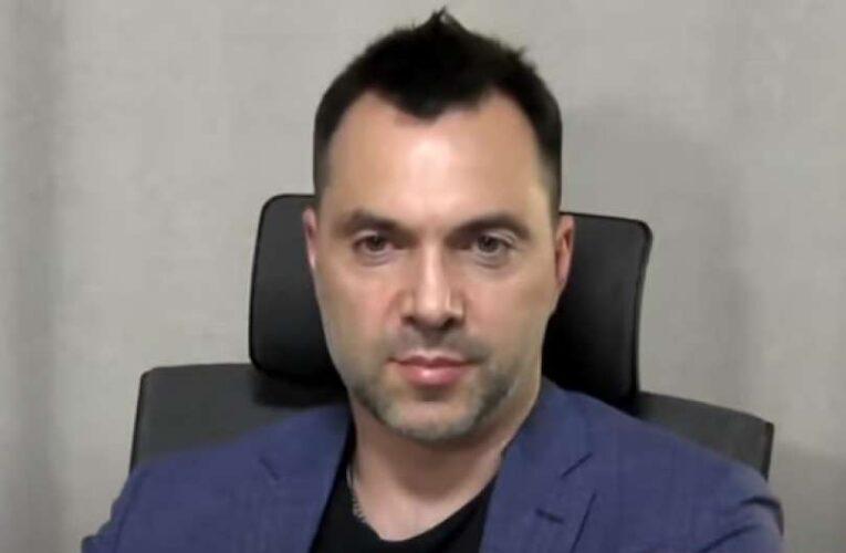 Арестович рассказал о перспективах мирного урегулирования на Донбассе