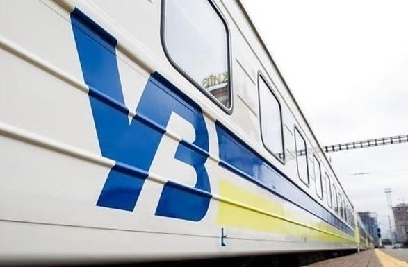 В Украине запустят новый поезд к морю