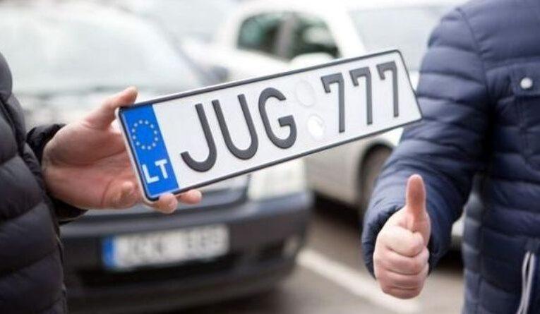 В Украине начал действовать новый механизм растаможки автомобилей