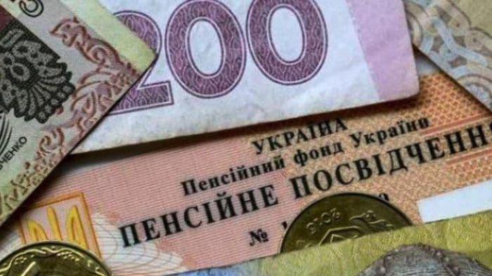 В Украине хотят повысить пенсионный возраст
