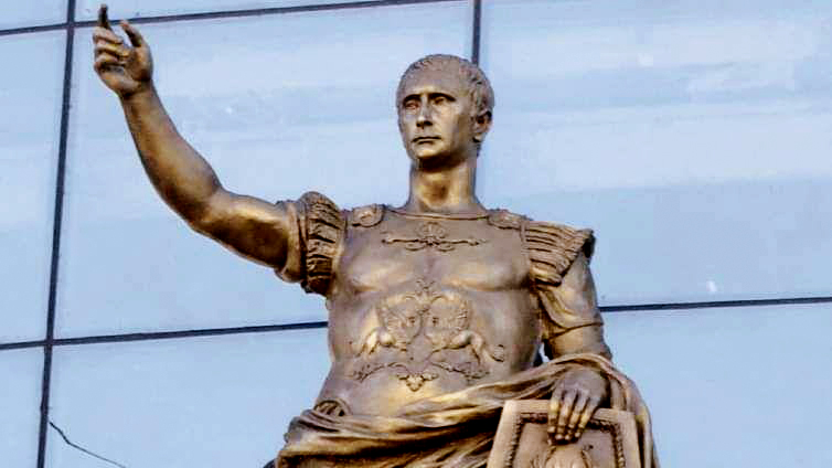Путина сравнили с основателем Римской империи