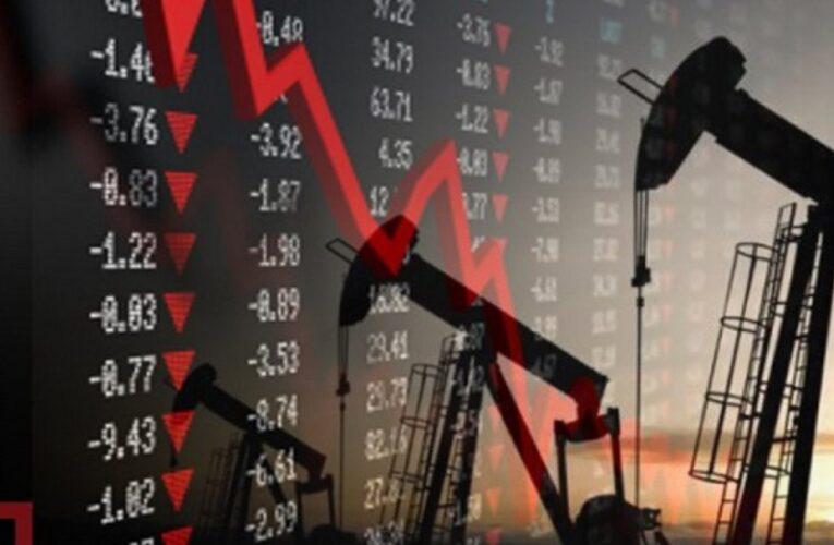 Цены на нефть опять начали падать