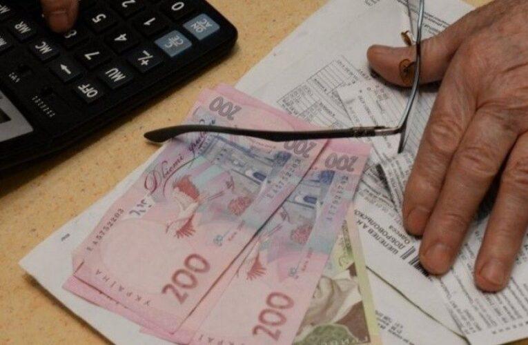 В Украине начинаются масштабные проверки получателей субсидий