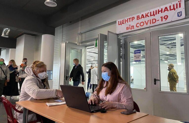Сегодня в Украине начинается пятый этап вакцинации от коронавируса