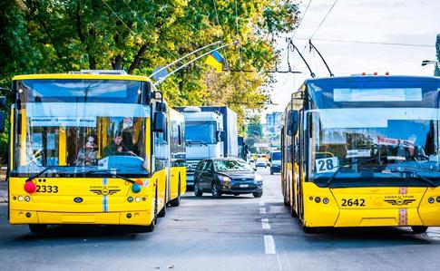 Киев отказался от бумажных билетов в транспорте