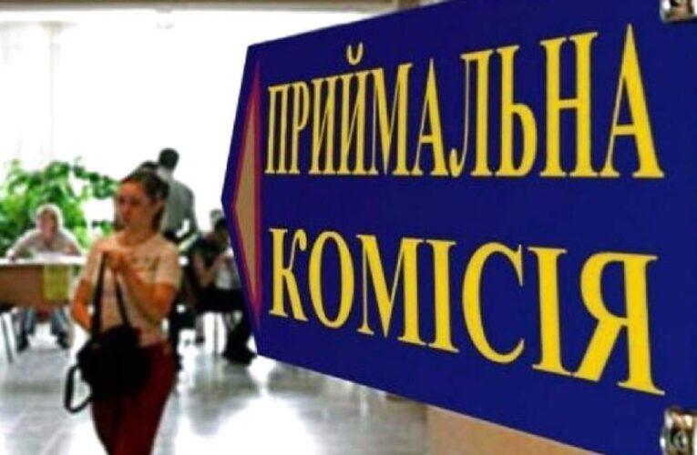Вступительная кампания-2021 началась в Украине