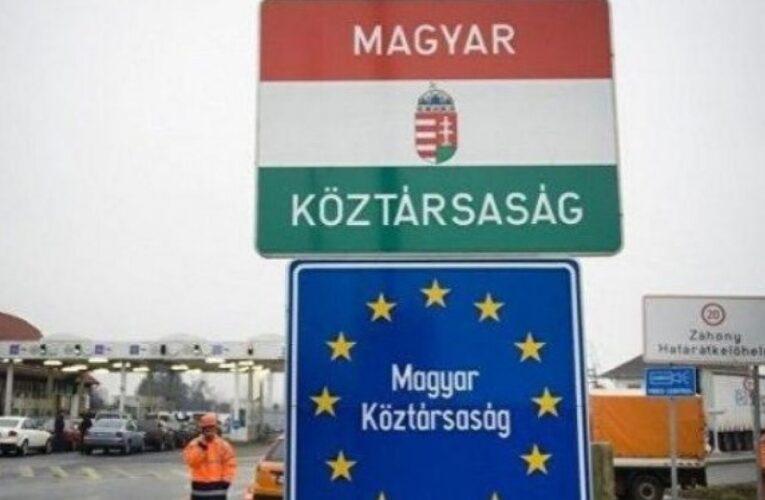 Венгрия закрывает пункты пропуска на границе с Украиной