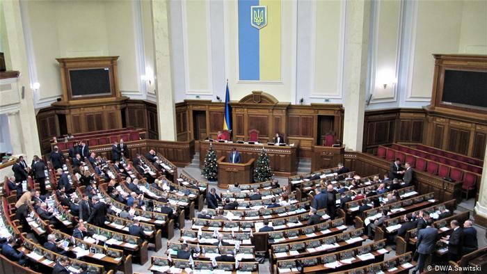 Разумков хочет лишать депутатов мандатов за прогулы