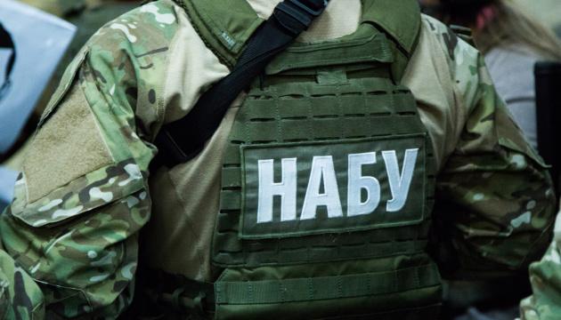 НАБУ откроет дело против премьера и членов Кабмина