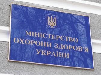 В Минздраве пообещали скорое появление инновационных препаратов прямого действия на коронавирус в Украине
