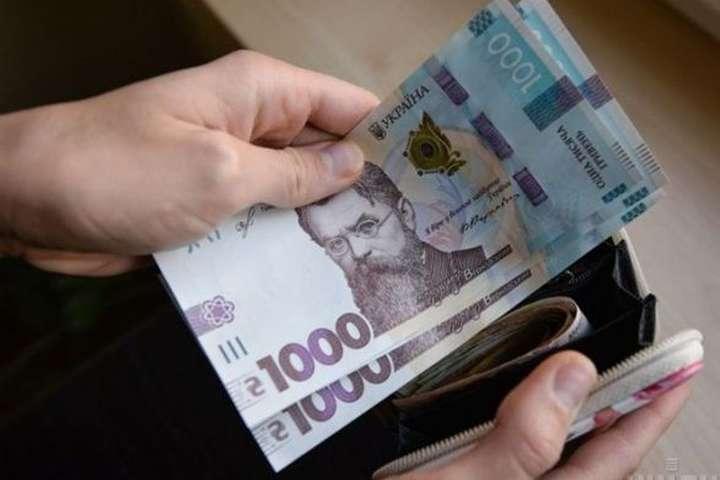 Минималка в Украине может вырасти до 7700