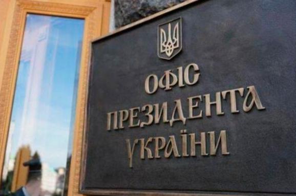 Арестович рассказал о подготовке переговоров Зеленского и Путина