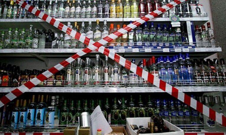 Депутаты хотят запретить продажу алкоголя и сигарет в супермаркетах