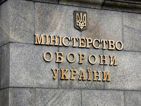 Арестович назвал причину увольнения заместителей министра обороны