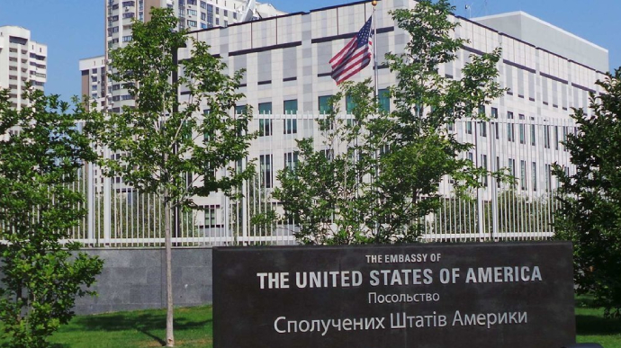 США определились с кандидатурой посла в Украине