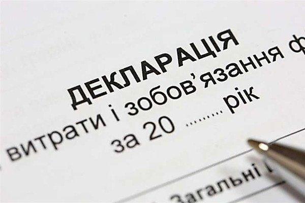 Почти 100% проверенных деклараций украинских чиновников содержат недостоверную информацию