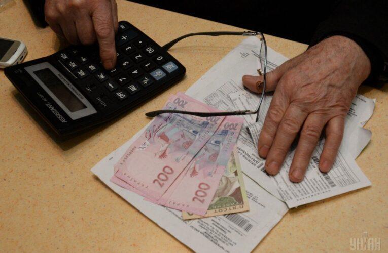 Часть украинских семей могут лишить субсидий